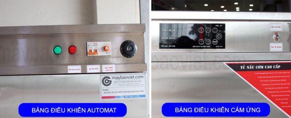 Bảng điều khiển automat và bảng điều khiển cảm ứng của tủ nấu cơm công nghiệp bằng điện