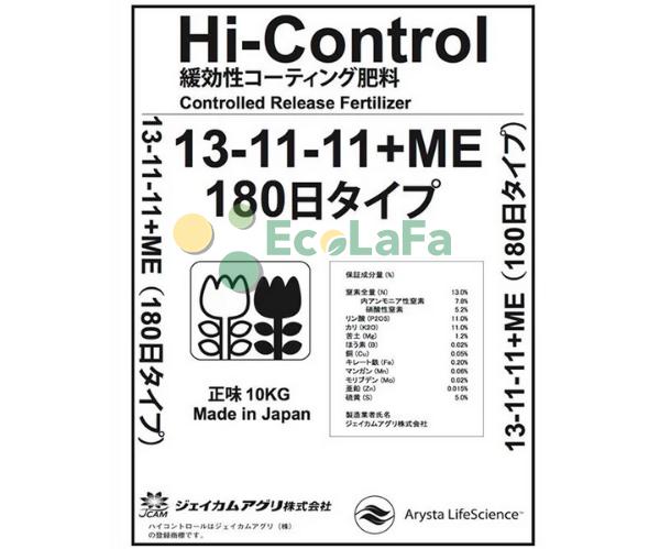 Phân bón Hi-Control 13-11-11 180 ngày cho hoa lan