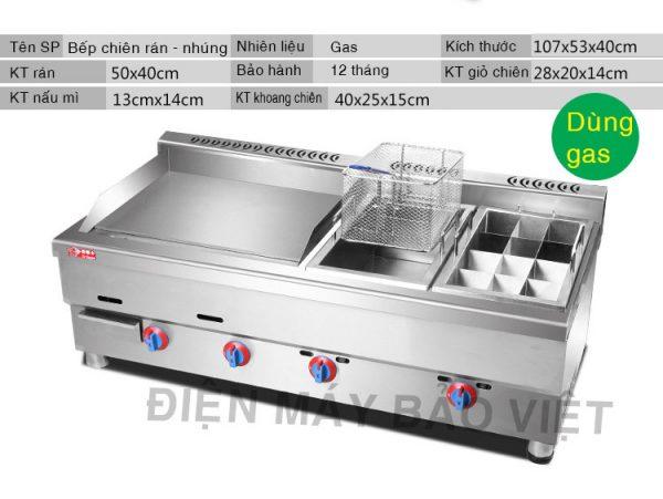 bếp chiên nhúng - phẳng (1 phẳng, 2 nhúng) dùng gas
