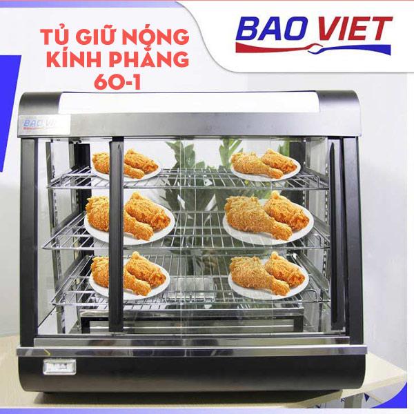 Tủ giữ nóng thức ăn kính phẳng 60-1