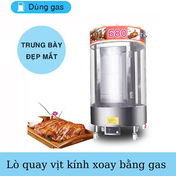 Lò quay vịt bằng gas tiện lợi, dễ dàng sử dụng